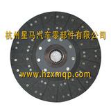 东方红2204离合器片(无石棉)